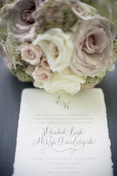 har 2395x600 Pozivnice za venčanje