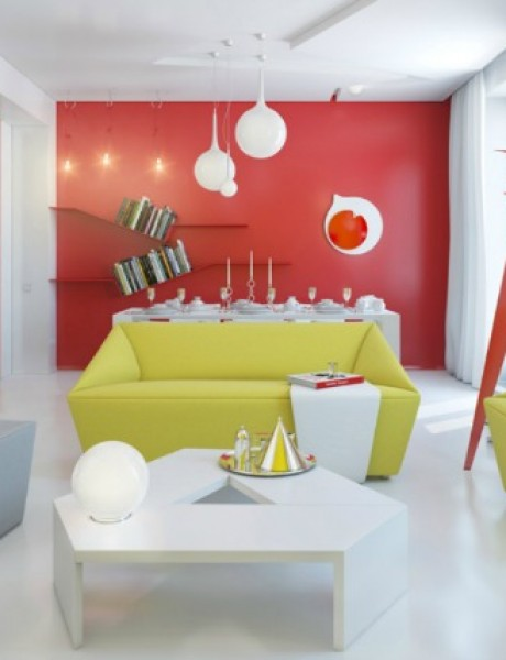 Trostruki miks: Crvena, bela i žuta