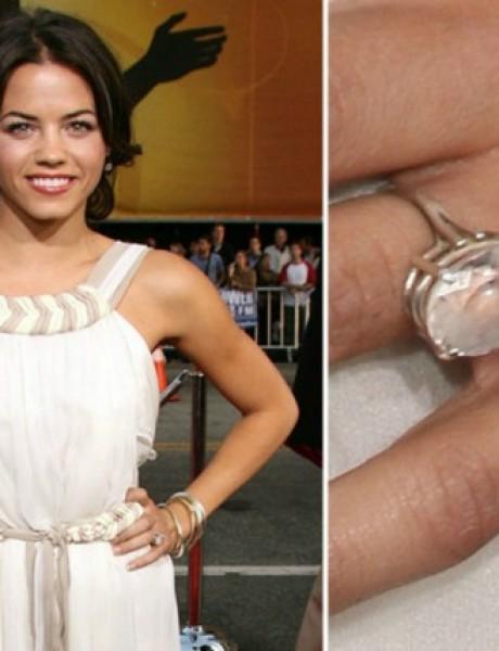Vereničko prstenje poznatih (1. deo)