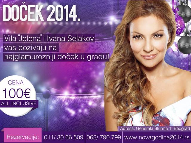 unnamed 1 Vila Jelena: Doček 2014.