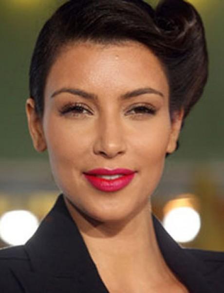 Kim Kardashian: Retro za doček