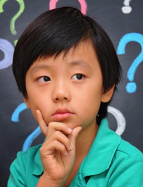 Dosadna dečija pitanja