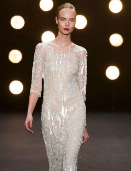 Venčanica dana: Uska haljina sa detaljima