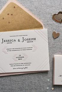 Unikatne, a prelepe: Pozivnice za vaše venčanje