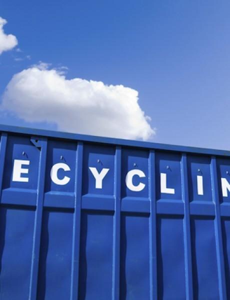 Nije sve za đubre – ima nešto i u reciklaži