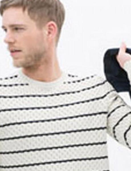 Muška moda: Kako se obući na medenom mesecu