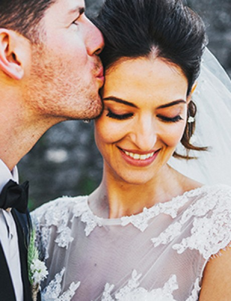 Naše venčanje: Milica i Džonatan