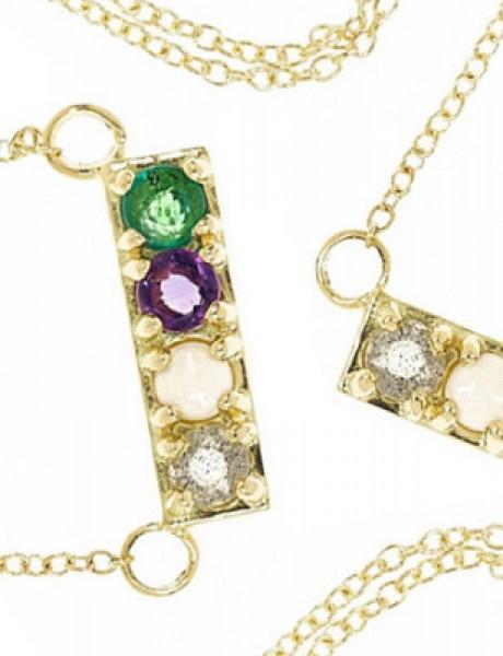 Aksesoari za venčanje: Neka vaš nakit govori umesto vas