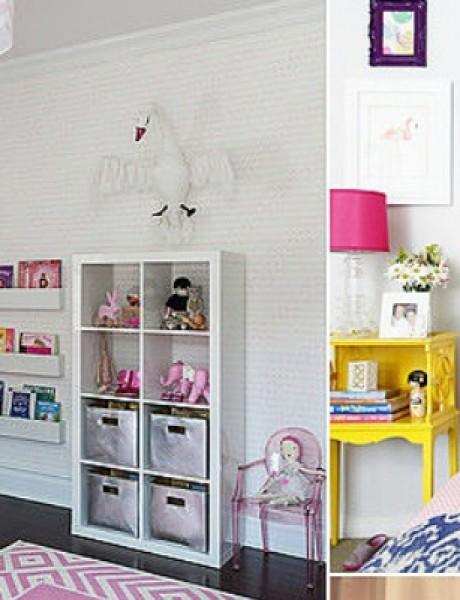 Enterijer: Sobe za devojčice