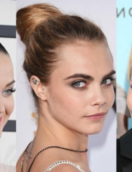 Stajliš frizure za mlade: Visoko podignuta punđa