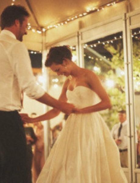 Uštedi pri odabiru prostora za venčanje