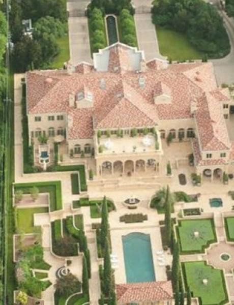 Prodata najskuplja kuća u Hjustonu