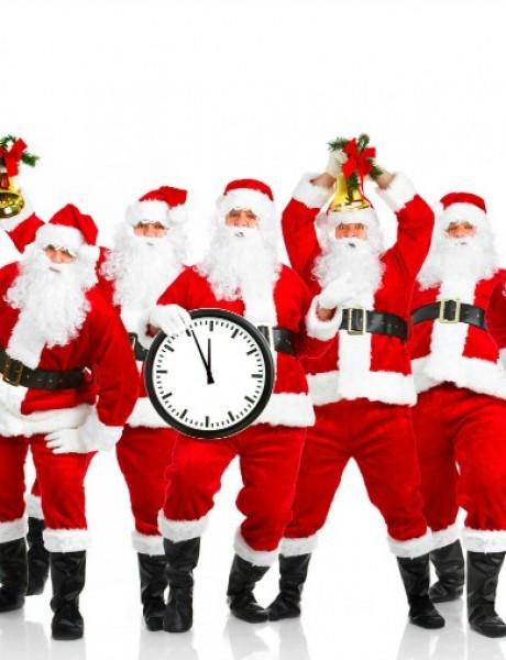 Deda Mraz na jezicima sveta