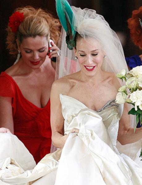 Lekcije o venčanju iz filmova