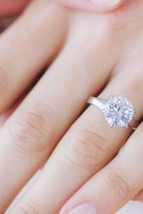 Dijamantsko prstenje u obliku srca je hit u svetu