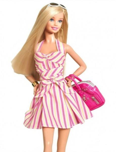 Ove Barbike se nikada nisu našle u prodaji