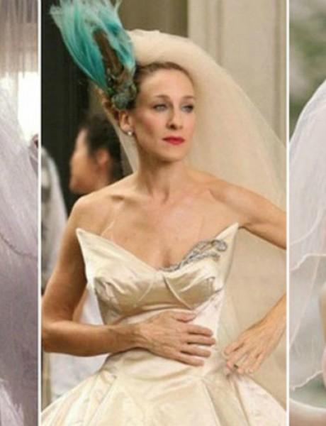 Najlepše venčanice na filmu