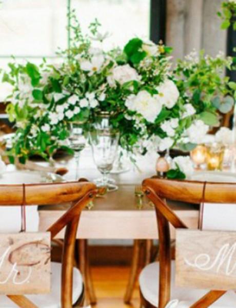 Dekorišite venčanje na moderan način