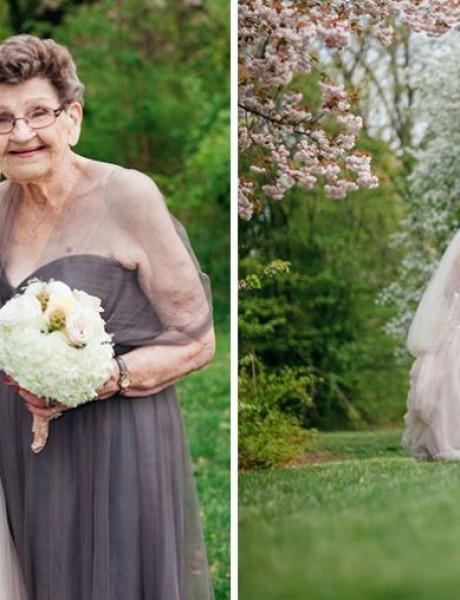 Kako izgleda to kada je baka deveruša