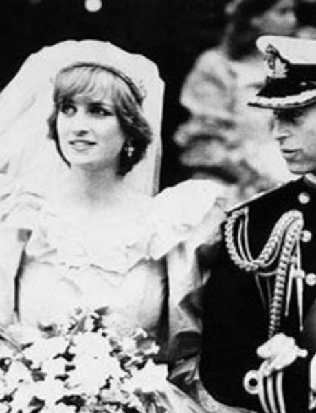Neobjavljene fotografije princeze Dajane sa kraljevskog venčanja