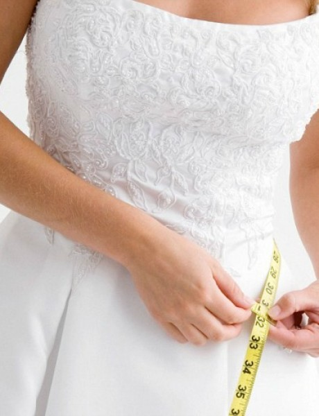 Čarobni napitak koji topi kilograme pred venčanje