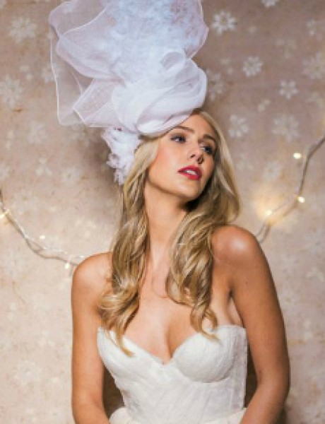 Svi žele da stupite u brak: Da li je VERIDBA rešenje?