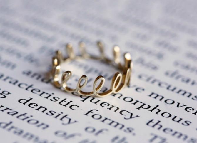 neobican verenicki prsten2 Neobično vereničko PRSTENJE koje će vas osvojiti