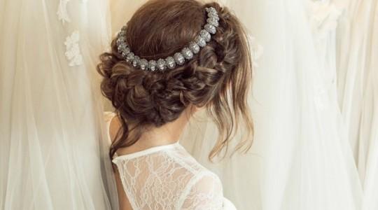 Kako da napraviš savršenu wedding punđu?