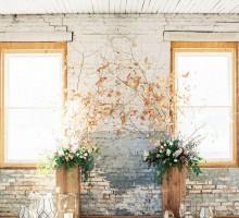 Dekorativni dodir jeseni na tvom venčanju